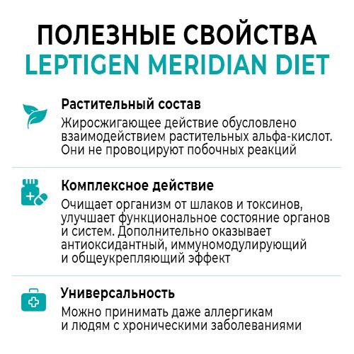 Благоприятные свойства от использования лекарства